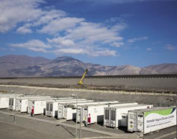 独家翻译 智利储能市场分析:未来20年内将开发3GW储能项目!