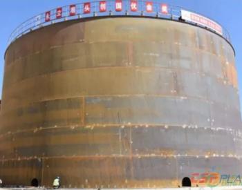 鲁能海西州50MW<em>塔式光热电站</em>主变倒送电一次成功,预计9月20日并网!