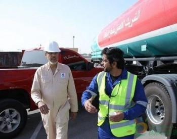 ENOC<em>船用润滑油</em>获IMS石油16艘成品油船供应合同