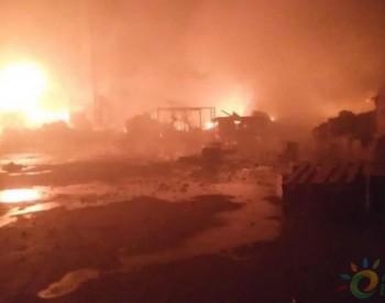 印度<em>天然气加工厂</em>发生火灾 致5人身亡