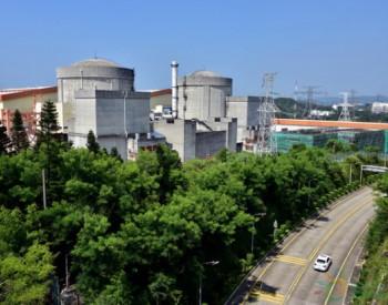 <em>国家核安全局</em>:漳州、惠州核电项目将陆续开工建设