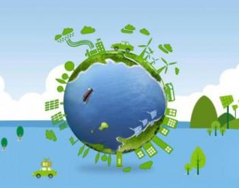 2019年1-7月陕西铜川市能源工业增加值同比增长0.6%