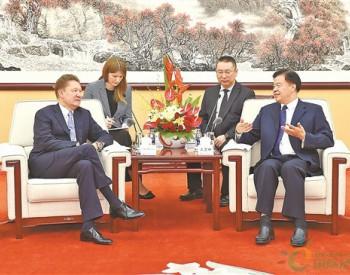 <em>王宜林</em>与俄罗斯天然气股份公司总裁米勒一行举行会谈