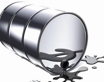 油价年内第十次上调 加满一箱油多花4.5元