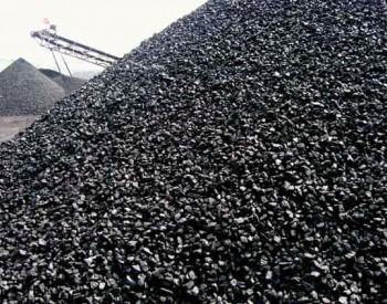 山西推进60万吨/年以下煤矿退出