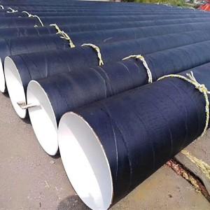 三油两布防腐钢管厂家