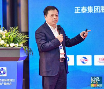 正泰集團董事長南存輝:聚焦智慧發展 能源變革勢在必行