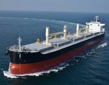 美国宣布制裁一个与<em>伊朗石油运输</em>相关的航运<em>网络</em>