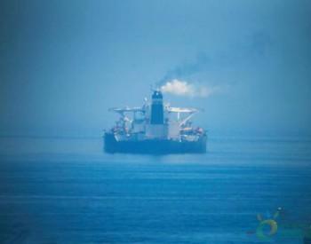 美財政部宣布制裁伊朗石油運輸網絡