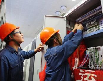 国网陕西<em>宝鸡供电公司</em>:变电站消防信息远传覆盖率超90%
