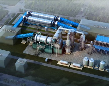 <em>富春环保</em>控股子公司签订生活垃圾焚烧处置项目 项目总投资约13.76亿元