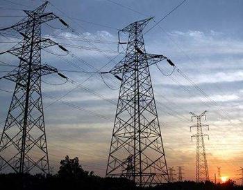 云广特<em>高压直流输电工程</em>累计送水电已超2400亿千瓦时