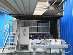 废水处理设备/电泳漆废水/昆山污水处理设备