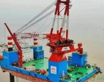"""""""铁建风电01""""风电安装船顺利完成全程升降试验"""