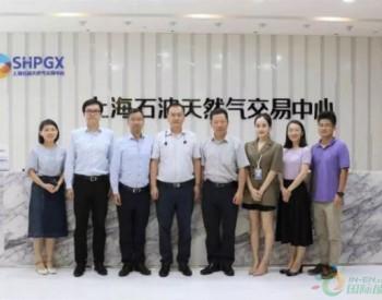 中曼石油与上海石油天然气<em>交易</em>中心探讨合作