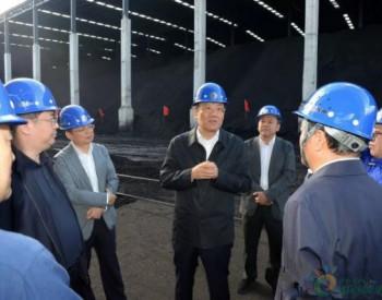 王文涛:抓好<em>煤炭储运</em>做好冬季供暖各项准备