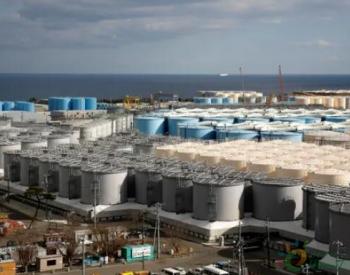 日本环境大臣谈福岛<em>核</em>电站<em>污水处理</em>:不得不排入太平洋
