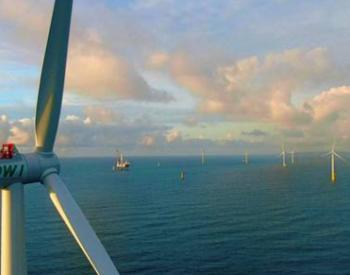 独家翻译   128MW!台湾第一座商业规模海上<em>风电项目发电</em>