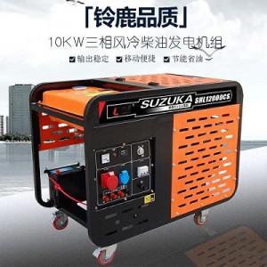 足功率便携式10KW柴油发电机