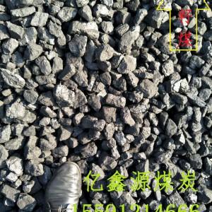 陕西煤炭价格民用煤52气化煤815块煤13籽煤