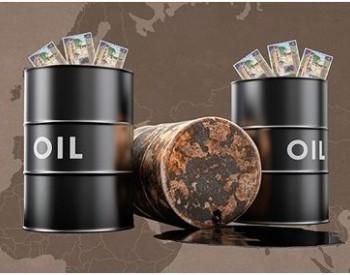 沙特石油设施遭袭 全球聚焦国际<em>油价走势</em>