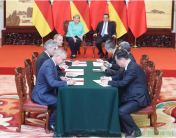 中德两国总理见证!<em>深圳能源集团</em>和欧绿保集团签署战略合作协议