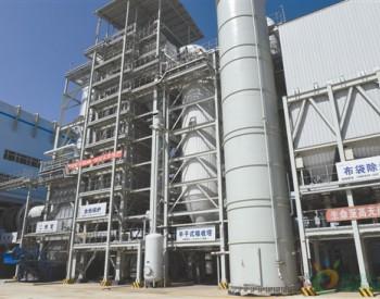 河北唐山建立危险废物和一般<em>固体废物处理</em>处置中心项目