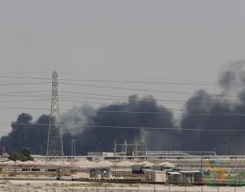 沙特遇袭后油价开盘飙升超15%特朗普称将释放<em>战略石油储备</em>