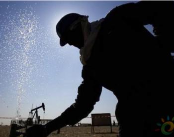 美国紧急批准动用<em>战略石油储备</em>,油价料将再度进入被暴击的时刻