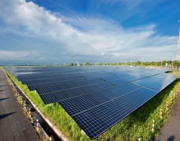 晶澳、阳光电源中标华能新泰100MW竞价项目组件、<em>逆变器采购</em>