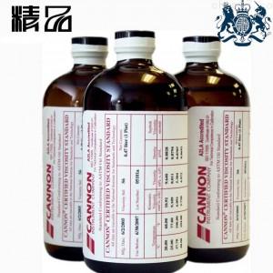 美国 CANNON 粘度标油