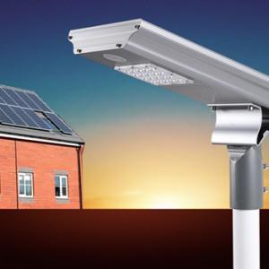 20W智慧型一体化太阳能路灯新农村路灯