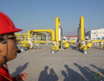 发改委:今冬天然气消费需求较旺盛 保供任务仍艰巨