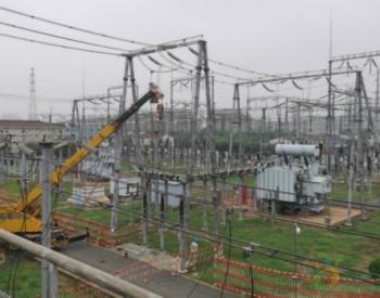 国网首座220千伏智慧变电站 在江苏常州开工建设