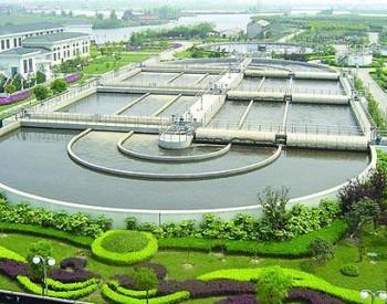 <em>中国光大水务</em>斥资2.16亿投资浙江生态湿地建设工程