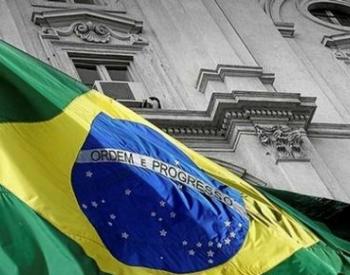 独家翻译|中广核集团或已收购<em>巴西风电</em>巨头Atlantic集团
