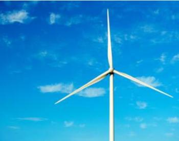 独家翻译 | 年发电量112GWh!维斯塔斯获挪威34MW涡轮机订单