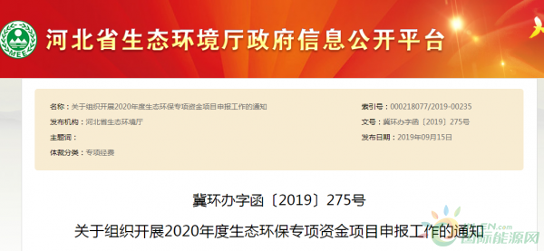 微信截图_20190920135218