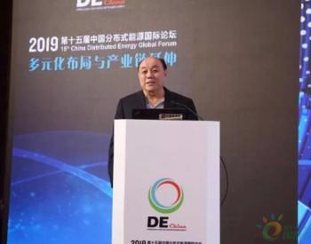 冯江华:天然气分布式能源必然成为中国能源的重要组成部分