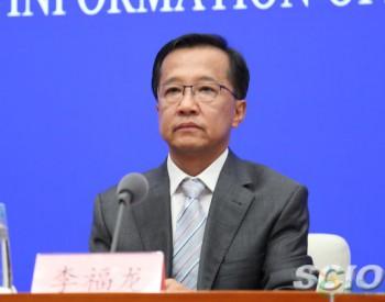 李福龙:提前完成2000万千瓦落后煤电机组任务