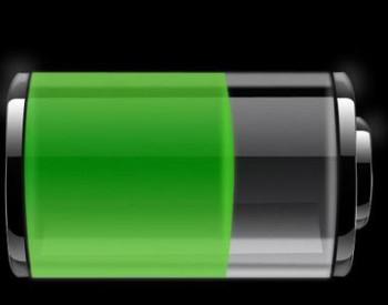 <em>爱驰汽车</em>与辉能科技签署合作,拟推进固态电池商业化落地