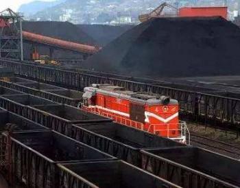 陕西开行首趟万吨重载列车提升<em>煤炭运量</em>