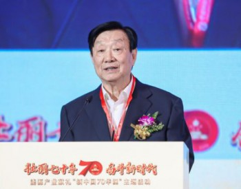 原煤炭工业部副部长濮洪九:煤炭经济运行中的压舱石作用没有改变
