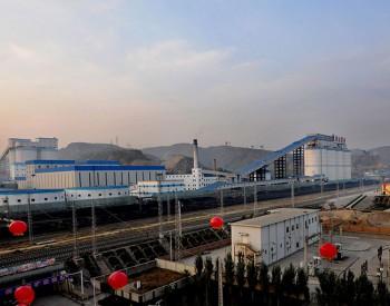 """山西焦煤加快推进临汾区域""""煤焦化""""产业链项目"""