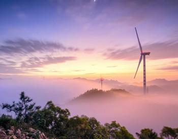 1-8月风电新增装机11.09GW,平均利用小时数1388小时!国家能源局发布1-8月全国电力工业统计数据!