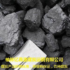 民用煤烤烟煤49块煤80块煤815块煤