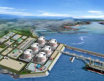 日本将向LNG投资660亿元,减少对中东石油依赖