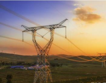 浙江特高压第六个年头 输送了3131.41亿千瓦时电量