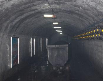 应急管理部发布<em>煤矿</em>安全条例(草案征求意见稿)