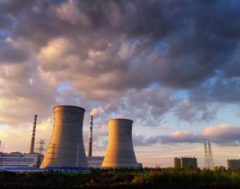 """""""河钢制造""""建功全球最大在运轻水压水堆<em>核电站</em>"""